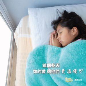 募集300套棉被含枕頭1500元